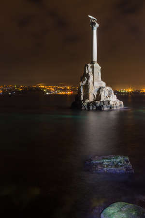 The Monument to the ships scuttled during the siege of Sevastopol  the Crimean War at night Stock Photo