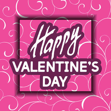Happy Valentines Day Unusual Fun Congratulation Card with Curl elements.  Best Fashion Design Vector Illustration: Decoration Typography Slogan with Art Frame for Invitation layouts and Templates.