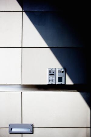 verticals: Push button security door lock