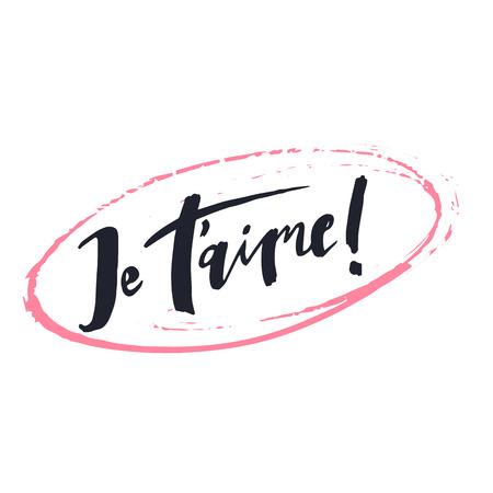 ジェ・シーイムフランス語で「愛してる」という手書きの引用。現代の書道、グランジの質感。手書きベクトルイラスト。Tシャツとグリーティング