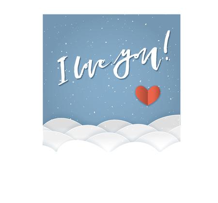 愛しています。手書きのタイポグラフィ引用符。紙切り背景に現代の書道。手書きベクトルイラスト。Tシャツとバレンタインデーカードのデザイン
