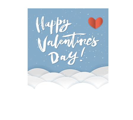 手書き現代書道引用「ハッピーバレンタインデー!ペーパーカットデザインの手書きグリーティングカード。濃厚なグランジの質感。ベクトルイラス  イラスト・ベクター素材