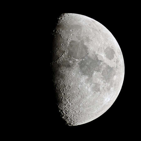 waxing gibbous: Waxing gibbous Moon taken with a professional astronomy telescope.
