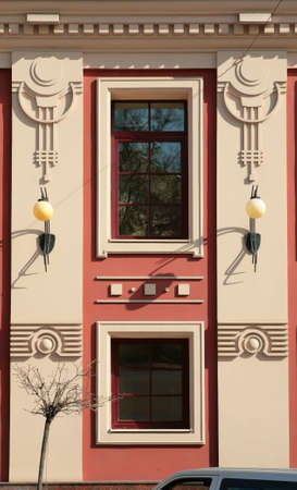 modernist: Moscow, Russia, architecture, facade of the building in modernist style, vintage