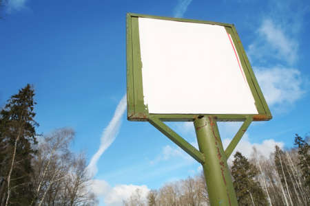 ad: empty billboard with copy-space on the landscape background
