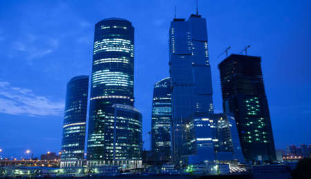 evening view of the skyscrapers in Moscow photo