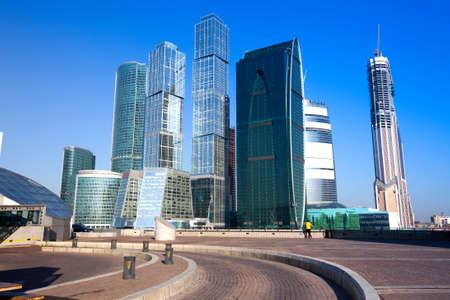 panorama della citt� di Mosca, Russia, dalla riva destra del fiume Moskva