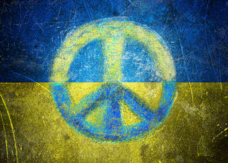 Grunge Ukrainian flag illustration with a peace sign  Peace concept