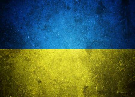 overturn: Grunge Ukrainian flag illustration