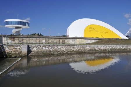 aviles: Aviles, Spain, June 18,2011 -Oscar Niemeyer international cultural center