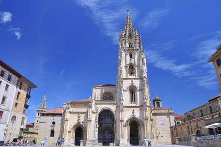 Cattedrale di Oviedo, Asturias, Spagna.