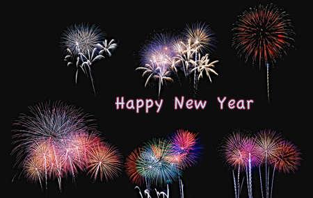 Happy new year. Stock Photo - 10998711