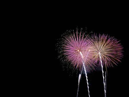 Celebration with Fireworks. Stock Photo - 11614545