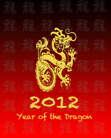 Year of the dragon. Stock Photo - 11807338