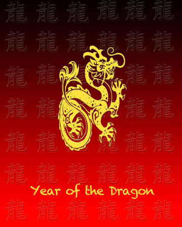 Year of the dragon. Stock Photo - 11807392