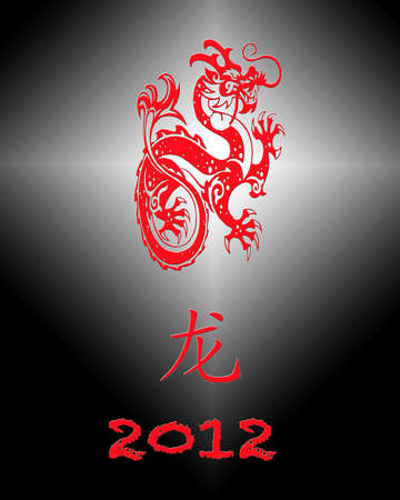 2012 Year of the dragon. photo