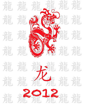 Year of the dragon. photo