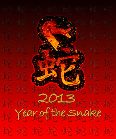 Year of the snake. Stock Photo - 11807446