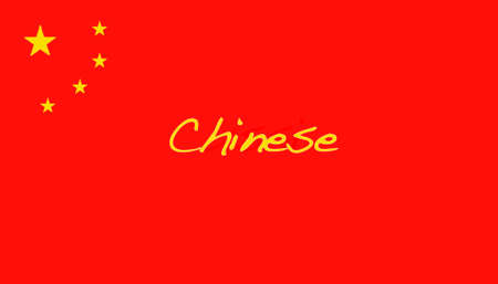 Chinese flag. photo
