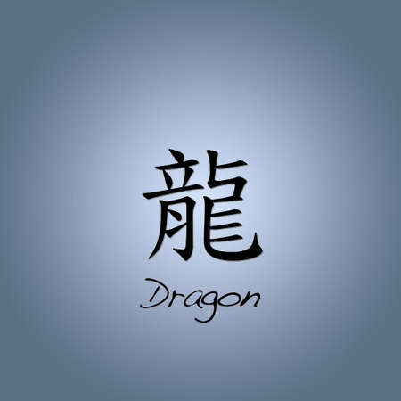 Dragon. photo