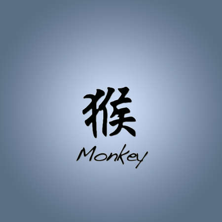 Monkey. photo