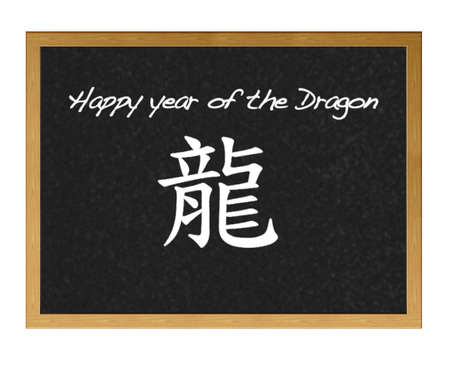 Happy year of the dragon. photo