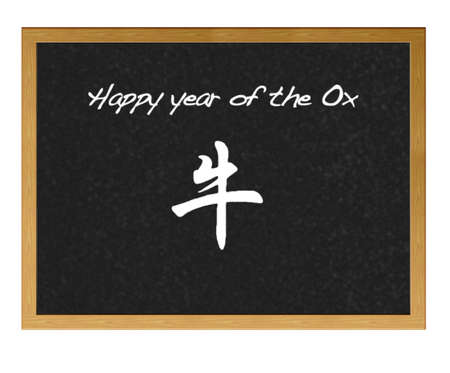 Happy year of the ox. Stock Photo - 12215270