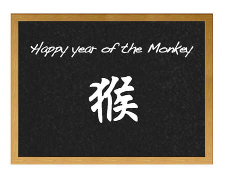 Happy year of the monkey. photo