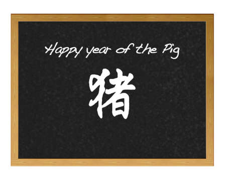 Happy year of the pig. photo