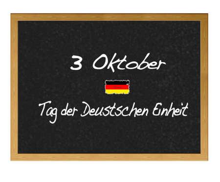 deutchland: Germany, 3 October  Stock Photo