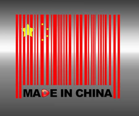 Barcode China. photo