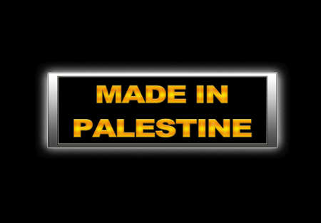 Illuminated sign with Made in Palestine. photo