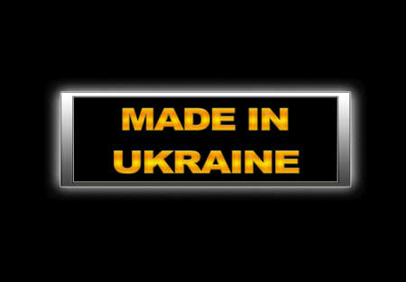 Illuminated sign with Made in Ukraine. photo