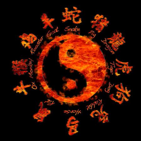 china dragon: Illustration with Chinese zodiac signs and yin yang