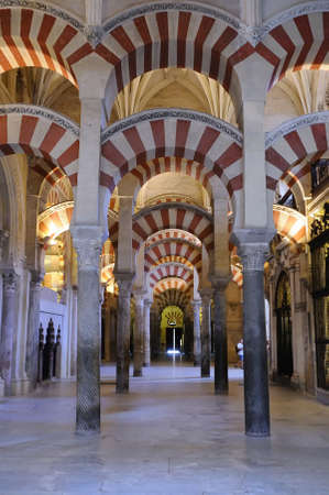 Mosque and Cathedral of Cordoba in Spain