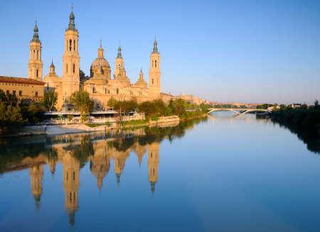 aragon: View of Basilica Pillar in Zaragoza, Spain