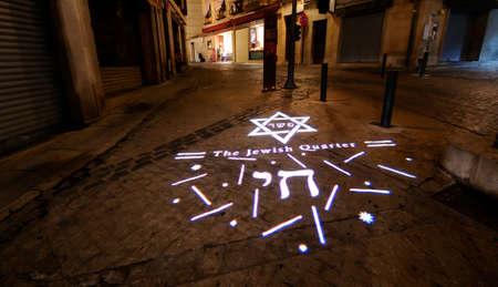 jewish: The Jewish Quarter in Toledo city, Spain.