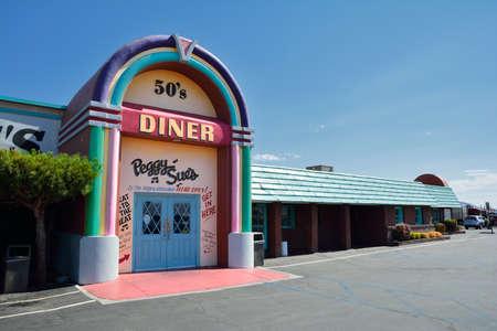 ヤーモ、アメリカ合衆国 - 2017 年 7 月 26 日: ペギー ・ スーの 50 のディナー。ラスベガスへの道に伝統的なアメリカの夕食。