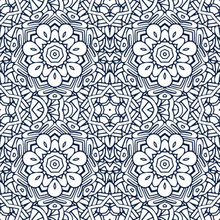 Seamless Pattern Damask. Lacy Ornament with Outline Mandalas.