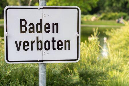 泳いではいけないと言うドイツの記号