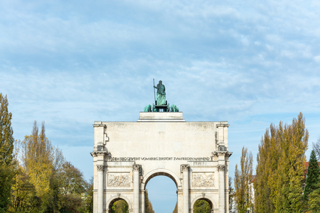 quadriga: The Siegestor in Munich, Germany with trees behind Stock Photo