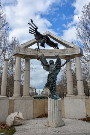 A memorial landmark at Freedom Square in Budapest