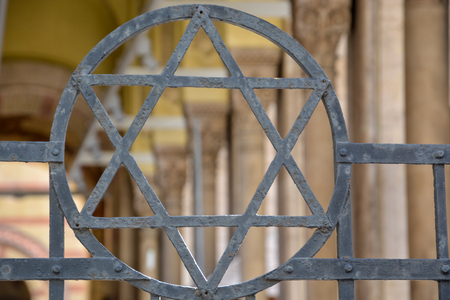 The Jewish star in a fence at the Dohany Synagogue in Budapest