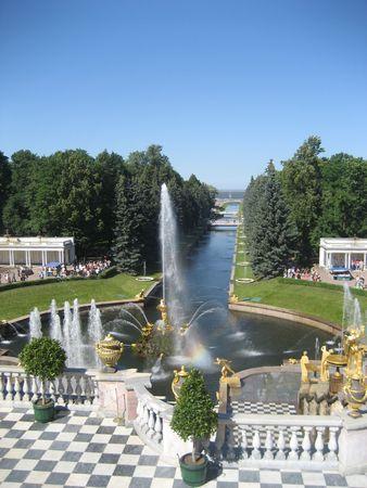 peterhof: Fountain at Peterhof