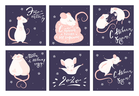 Set of new year greeting cards with pink rats and lettering in russian language on a purple background