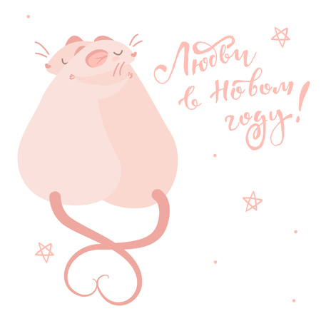 Two pink rats are hugging and lettering wish you love in the new year in Russian language, isolated illustration on white background