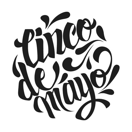シンコ ・ デ ・ マヨのレタリング。手作りの書道の図。手書きのシンコ ・ デ ・ マヨのポスター。近代的な手レタリング。現代書道。(招待状、