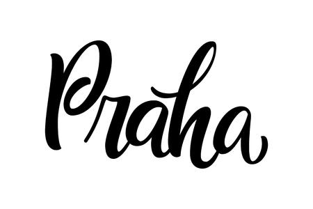 手書きの市区町村名。手書き書き書き。プラハ。手作りのベクトルレタリング。ベクトル図