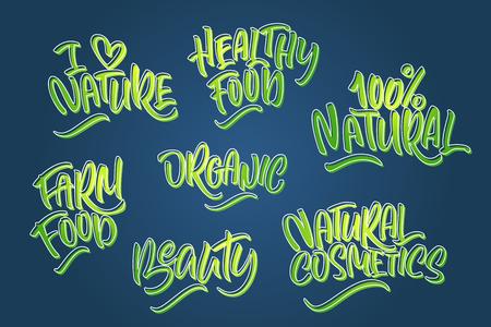 緑色の天然物のレタリングセット。私は自然、オーガニック、農場の食品、100%ナチュラル、天然化粧品、健康的な食品、美しさが大好きです。ベク