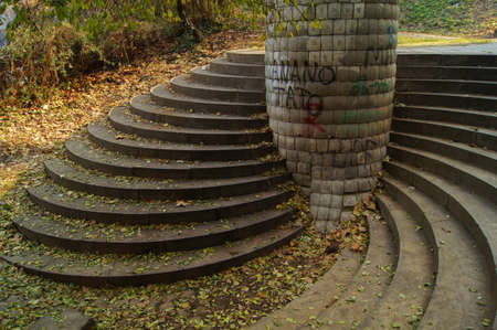 Steps in the one of the most popular park in Tbilisi - Mziuri or Sunny park in Vake area, Tbilisi, Republic of Georgia                      Stock Photo